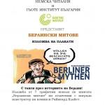 Berliner Mythen - Poster