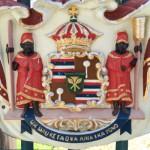 Герб на кралския дворец на вратите
