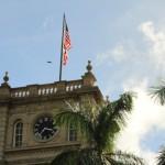 Американския флаг гордо се развява над Хавай