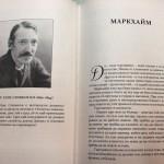 """Книги на Роберт Луис Стивънсън в РБ """"П. Славейков""""-Варна"""